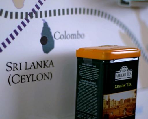 Cyelon tea