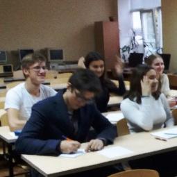Ukraine Distance learninig